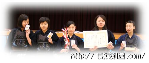 中学女子団体