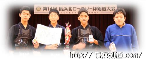 中学男子団体