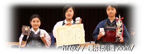小学生女子団体
