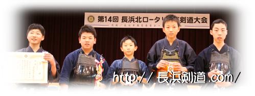小学生男子団体