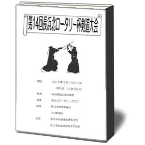 program-bookcover